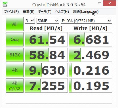 SnapCrab_CrystalDiskMark 303 x64_2014-10-12_22-32-3_No-00