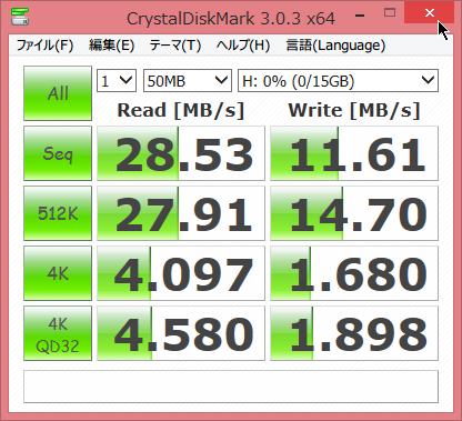 SnapCrab_CrystalDiskMark 303 x64_2014-11-16_0-51-56_No-00