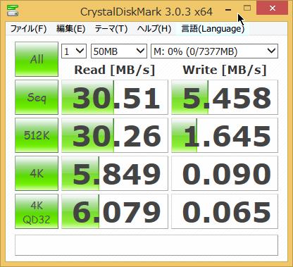SnapCrab_CrystalDiskMark 303 x64_2014-7-19_3-3-54_No-00