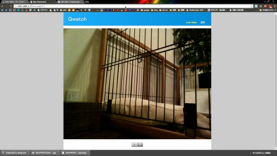 SnapCrab_New Document - Google Chrome_2014-9-6_5-13-29_No-00