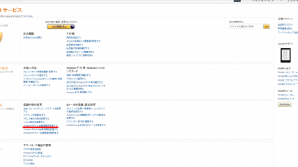 SnapCrab_NoName_2013-1-24_17-13-0_No-00