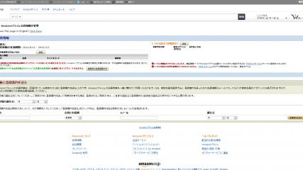 SnapCrab_NoName_2013-1-24_17-14-12_No-00