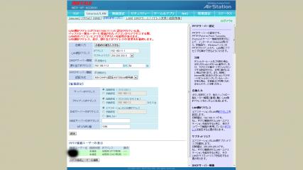 SnapCrab_NoName_2013-1-6_13-59-23_No-00