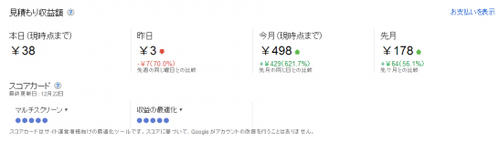 SnapCrab_NoName_2013-12-24_23-35-16_No-00