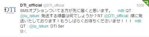 SnapCrab_NoName_2013-8-7_18-43-4_No-00