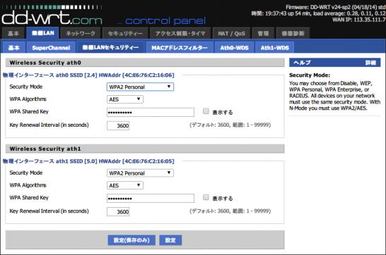 SnapCrab_NoName_2014-4-19_19-36-57_No-00