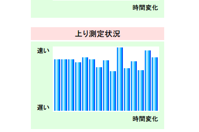 SnapCrab_NoName_2014-8-10_18-12-29_No-00