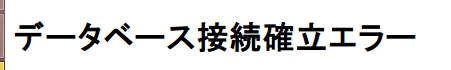 SnapCrab_NoName_2014-8-7_21-51-54_No-00