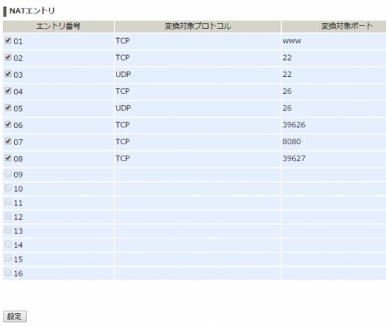 SnapCrab_NoName_2014-9-7_15-19-56_No-00