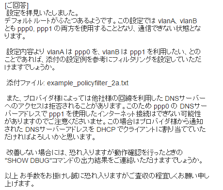 SnapCrab_NoName_2015-11-6_17-47-34_No-00