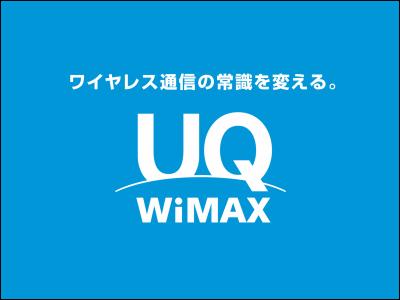 uq_wimax_campaign02