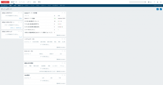 FireShot Capture 2 - Zabbix Appliance_ ダッシュボード_ - http___192.168.20.14_zabbix_zabbix.php