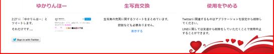SnapCrab_NoName_2016-4-16_23-16-27_No-00