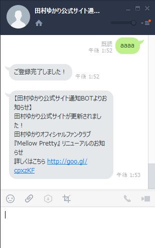SnapCrab_NoName_2016-4-9_14-31-52_No-00