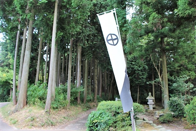 薩摩藩島津氏の家紋