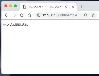 f:id:raruspeer:20190203151432p:plain