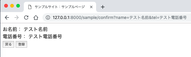 f:id:raruspeer:20190226020721p:plain