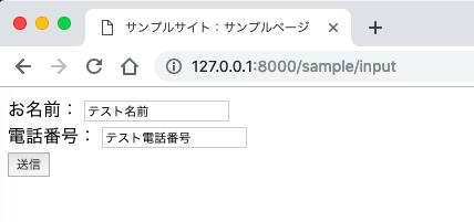 f:id:raruspeer:20190226020735p:plain