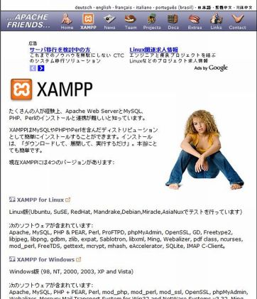 f:id:rascal2001:20100106161400j:image:left