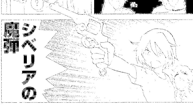 f:id:rasenjin:20170725232353p:plain