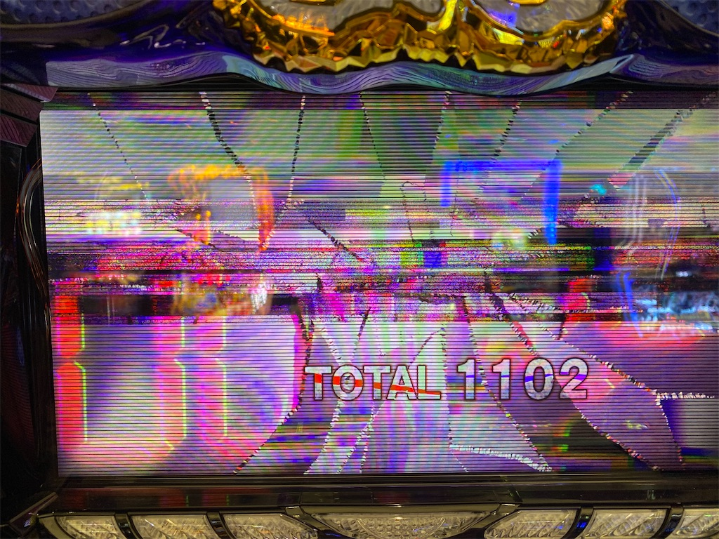 f:id:raslan18:20200224225619j:image