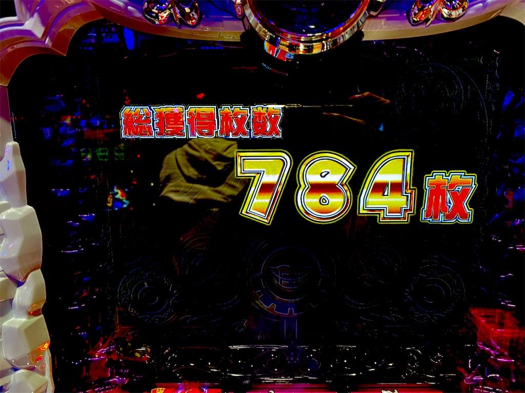 f:id:raslan18:20201021194038j:image