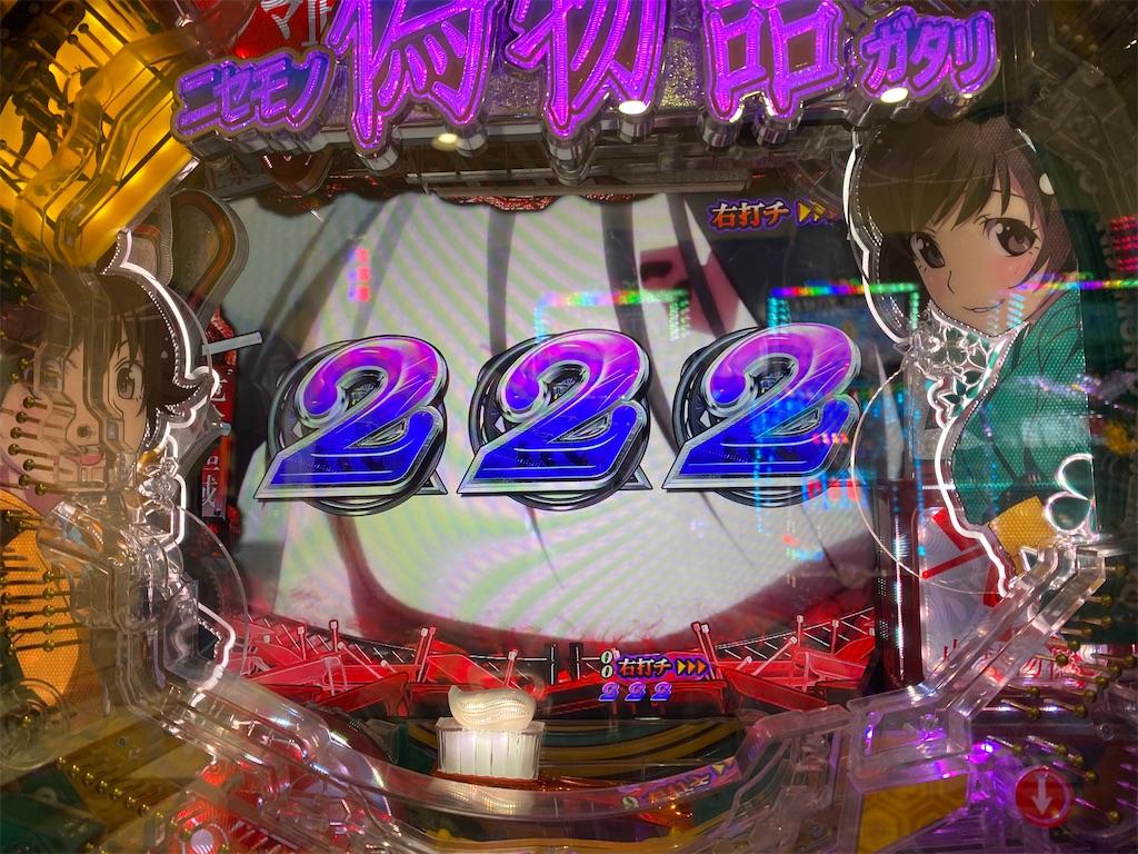 f:id:raslan18:20201111075502j:image