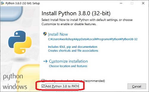 check add path when python install