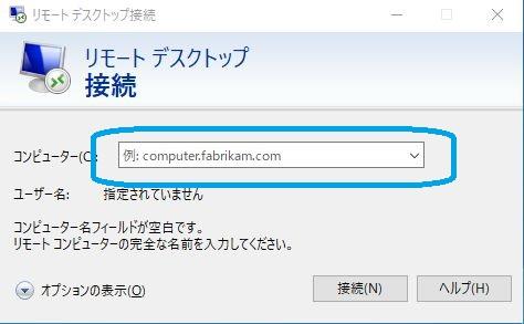 remote desktop