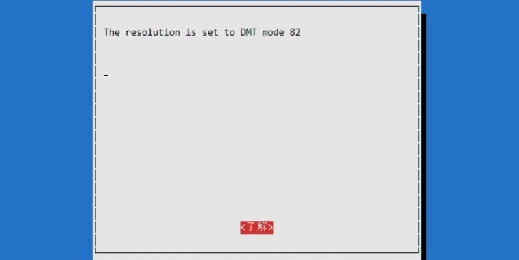 raspi-config resolution4