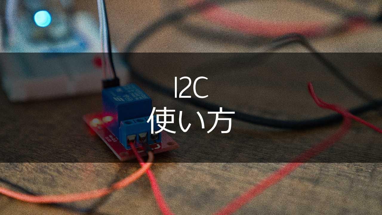 i2c basic