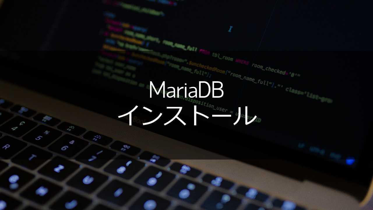 mariadb install