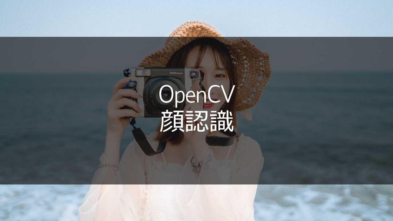 opencv face recognize