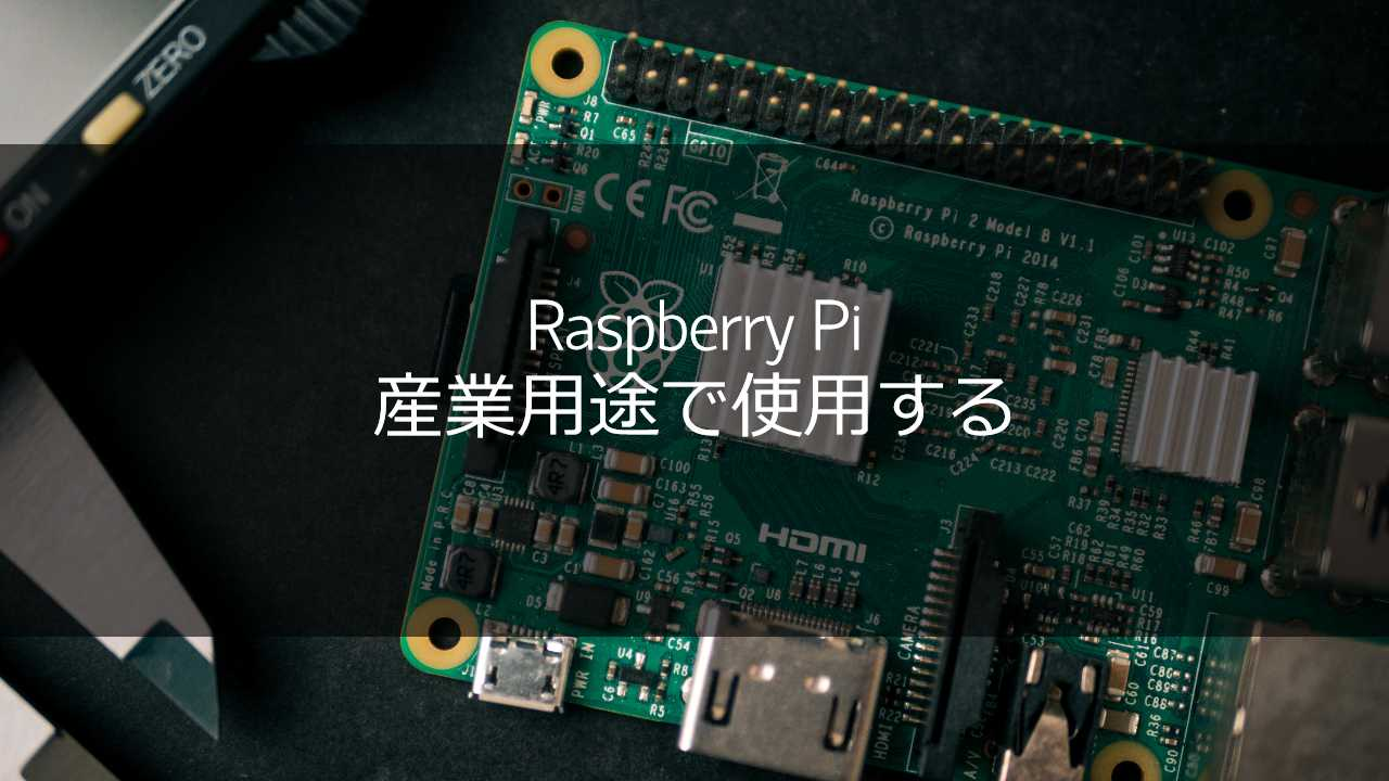 raspberry pi factory