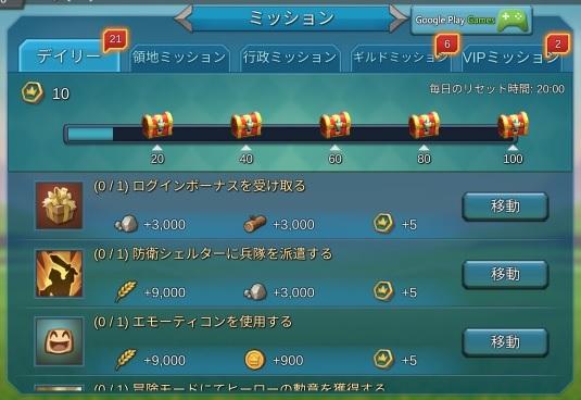 f:id:raspberrypi:20210906164018j:plain