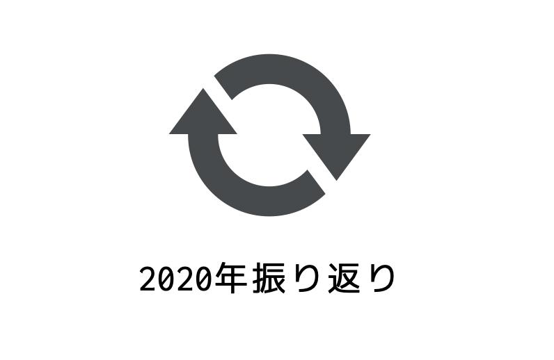 f:id:rasukarusan:20210114190432p:plain:w500