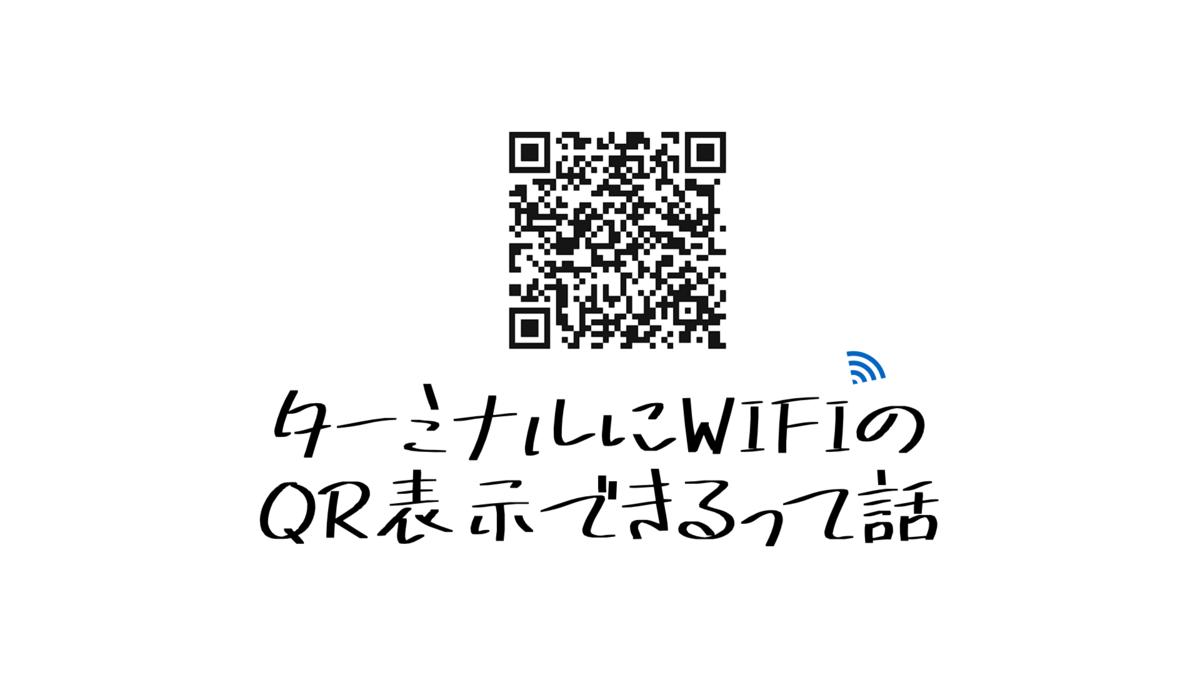 f:id:rasukarusan:20210128170048p:plain