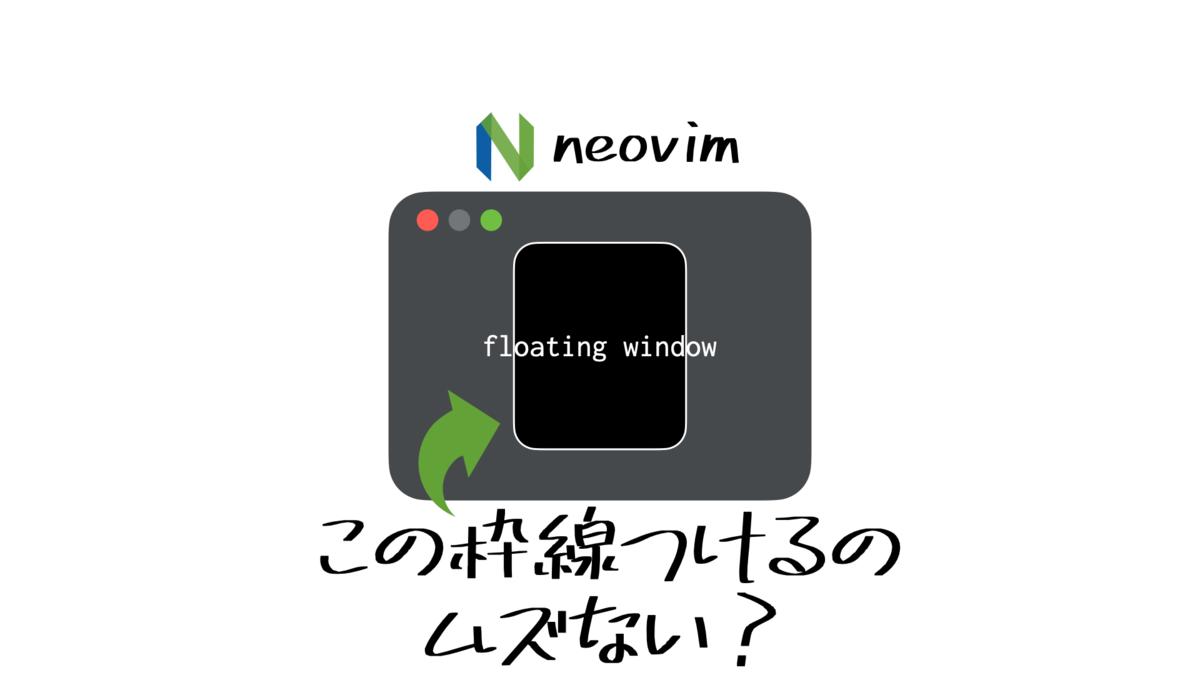 f:id:rasukarusan:20210131132056p:plain