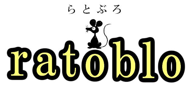 f:id:ratoblo:20170620231226j:plain