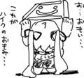 [haheratter]id:ratozumi