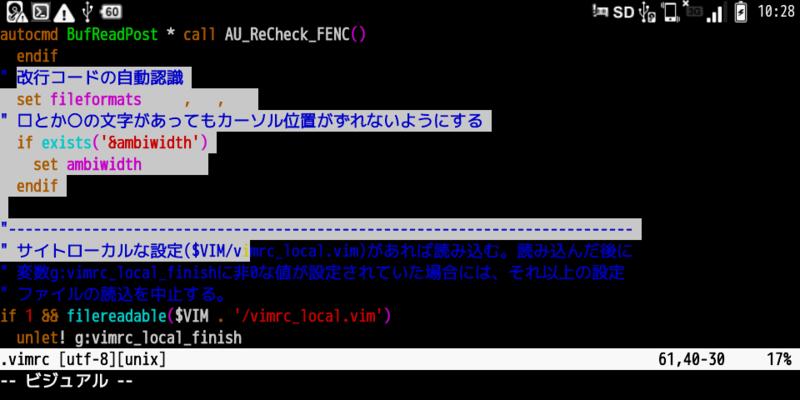 f:id:rattcv:20130418111737p:image:w640