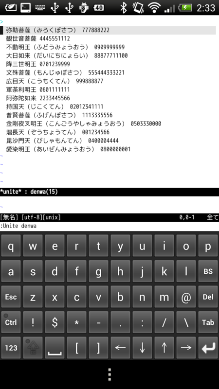 f:id:rattcv:20130928023718p:image