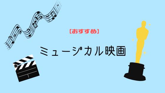 f:id:raulabox:20200526212343p:plain