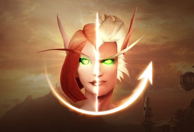 World of Warcraftの性別変更サービスの画像