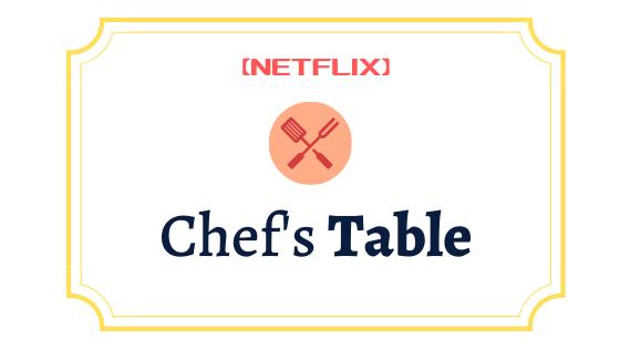 Chef's Tableのアイキャッチ画像