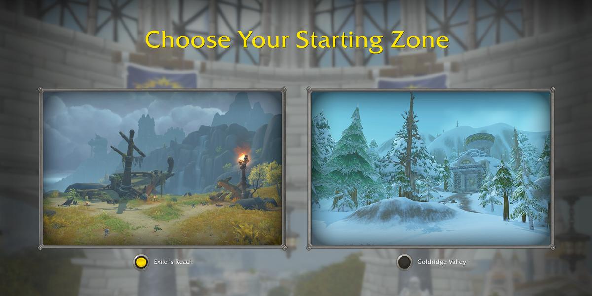スタートゾーンを選択する画面の画像