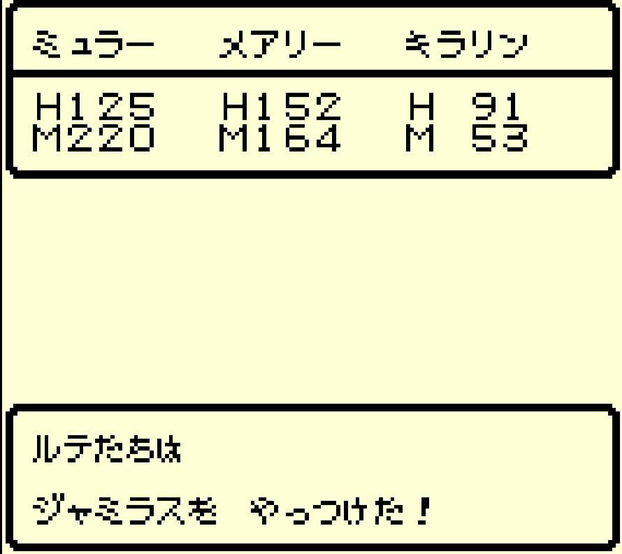 f:id:raviede75:20210812214148j:plain