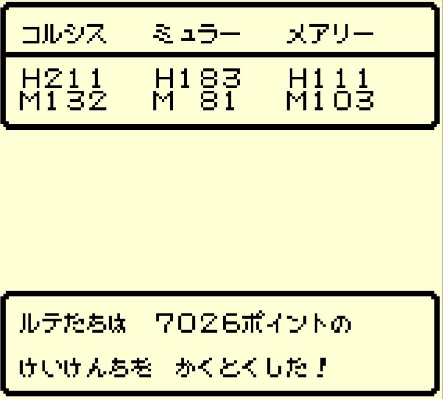 f:id:raviede75:20210823014531j:plain