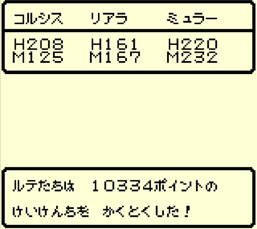 f:id:raviede75:20210913092522j:plain