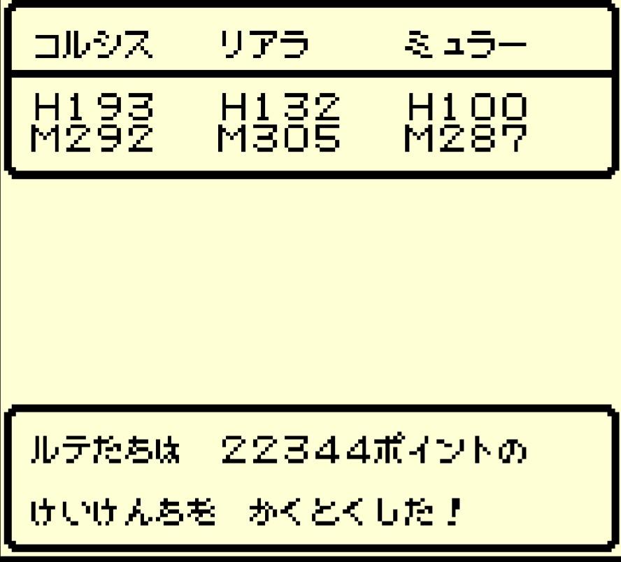 f:id:raviede75:20211022013332j:plain